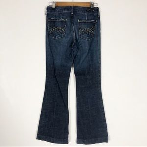 Citizens Of Humanity Jeans - Citizens of Humanity Kate full leg jeans